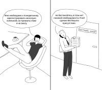 Надо ли для регистрации компании лететь в оффшорную зону?